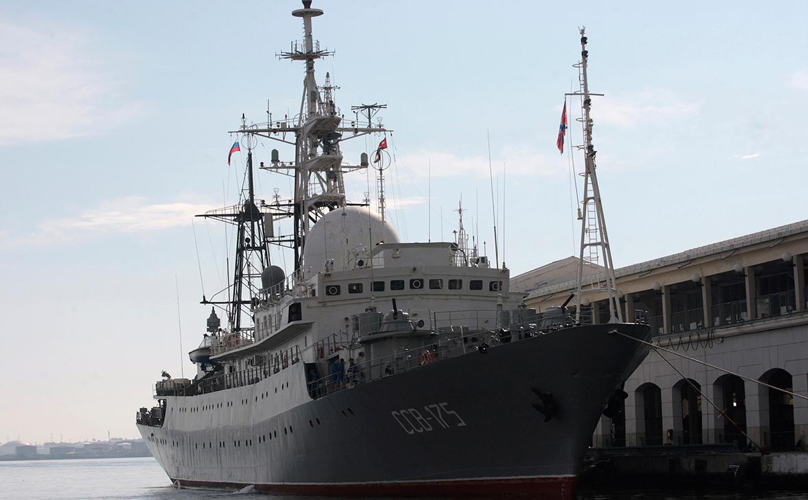 Российский разведывательный корабль «Виктор Леонов»