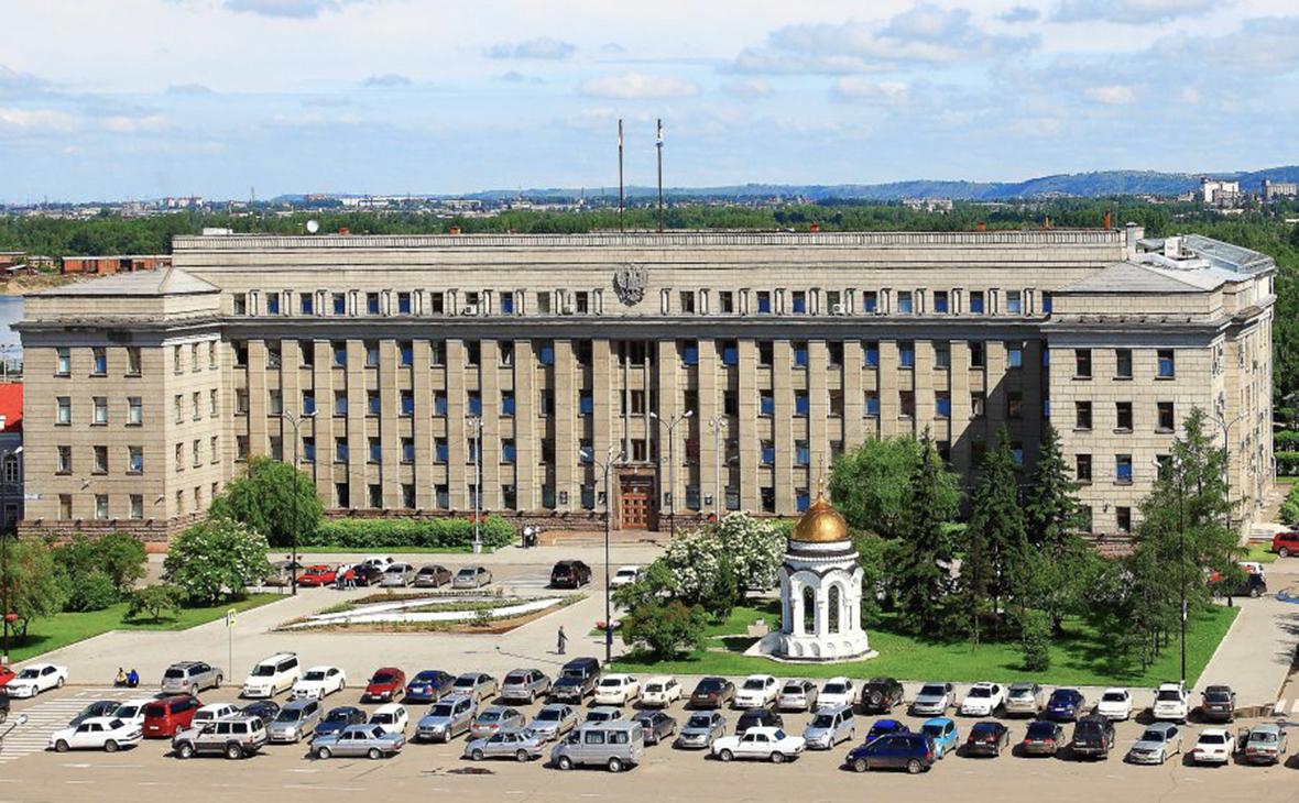 Здание администрации правительства Иркутской области