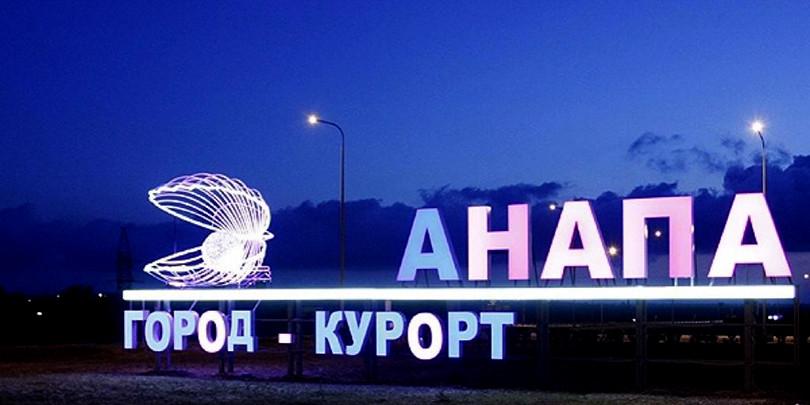 Фото: landmarks.ru
