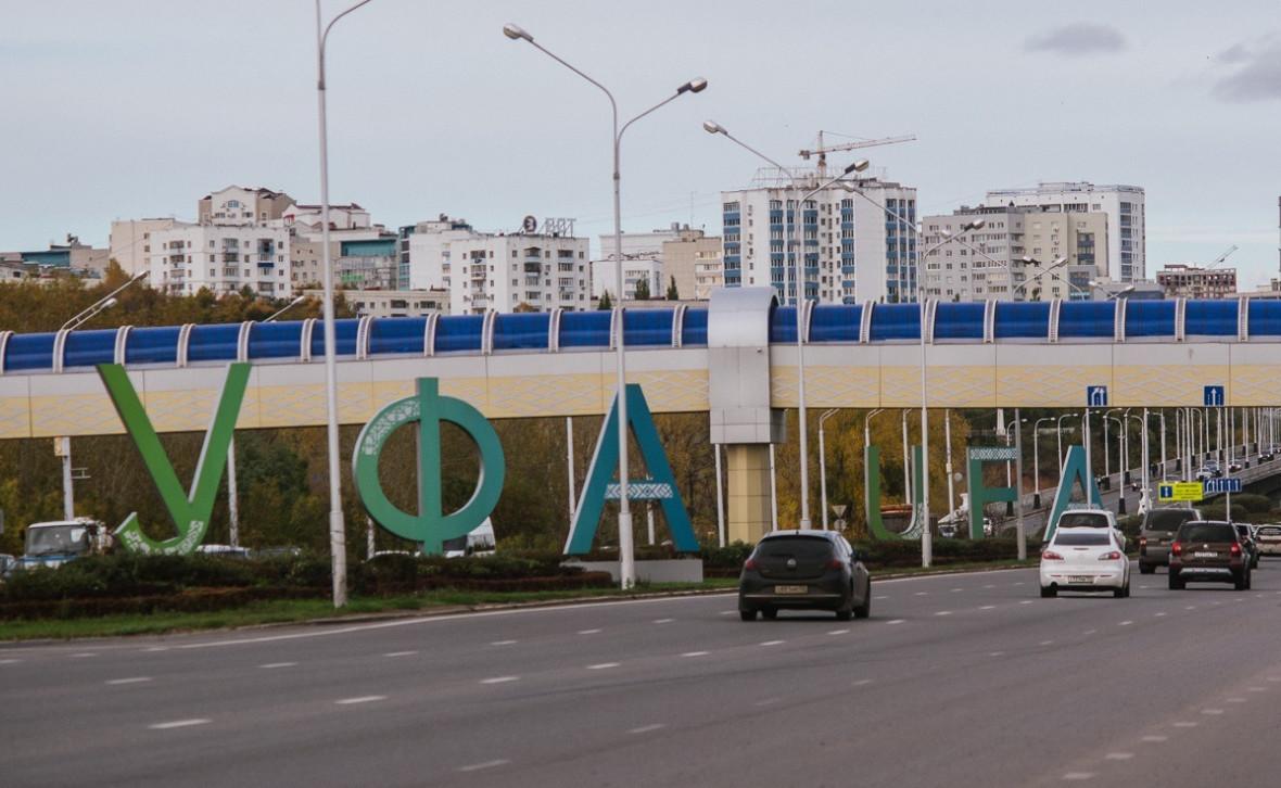 Фото:РБК Уфа