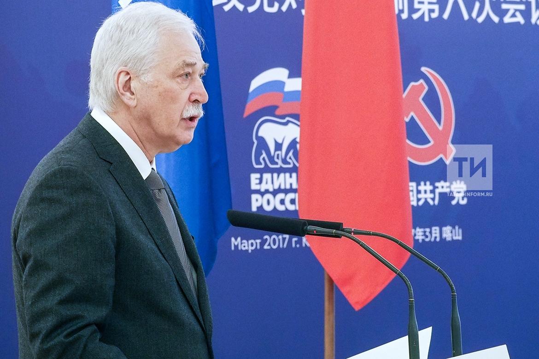 Фото с сайта: tatar-inform.ru