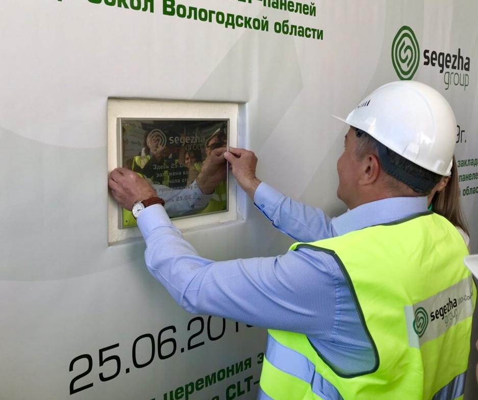 Фото:пресс-служба губернатора ВО