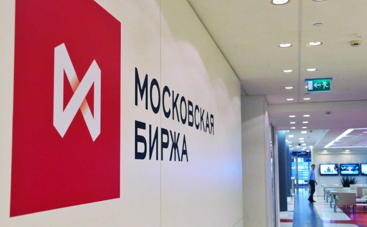 Фото: Московская биржа / Facebook