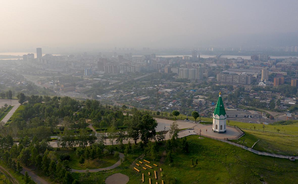 Смог над Красноярском