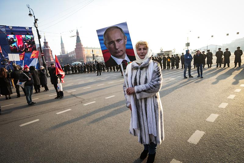 Шествием и митинг «Мы едины» в Москве
