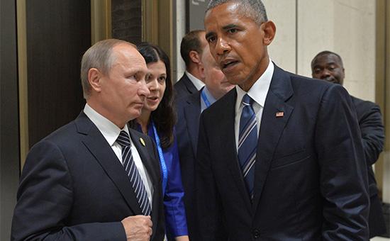 Президент России Владимир Путин ипрезидент США Барак Обама вовремя встречи насаммите G20 вкитайском Гуанчжоу