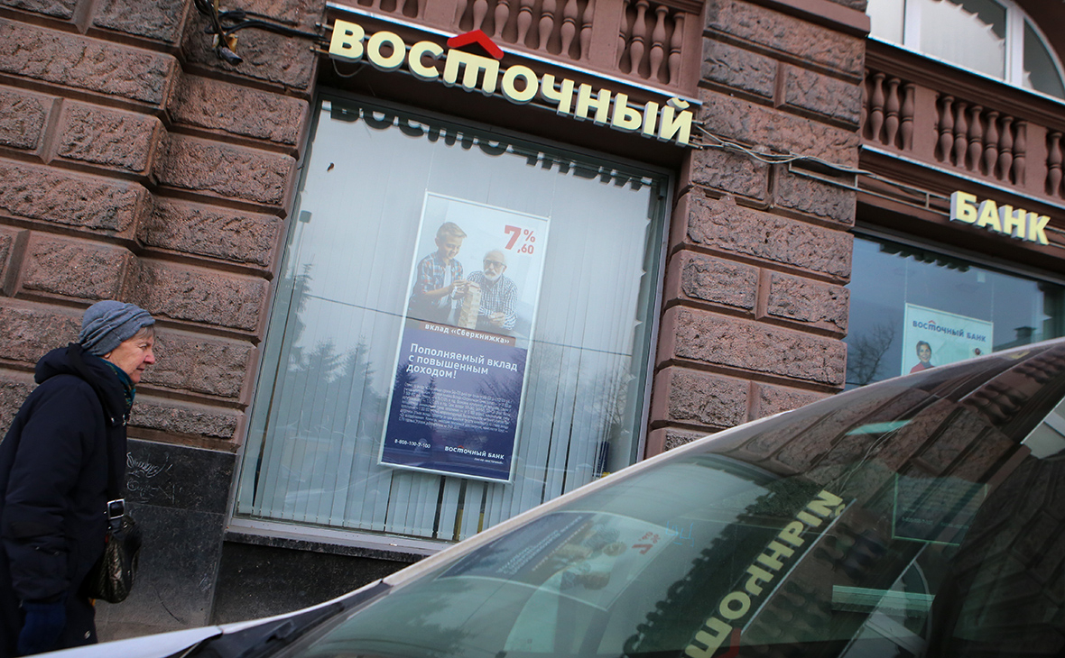 Банк «Восточный» ушел в убыток из-за резервов по проблемным активам