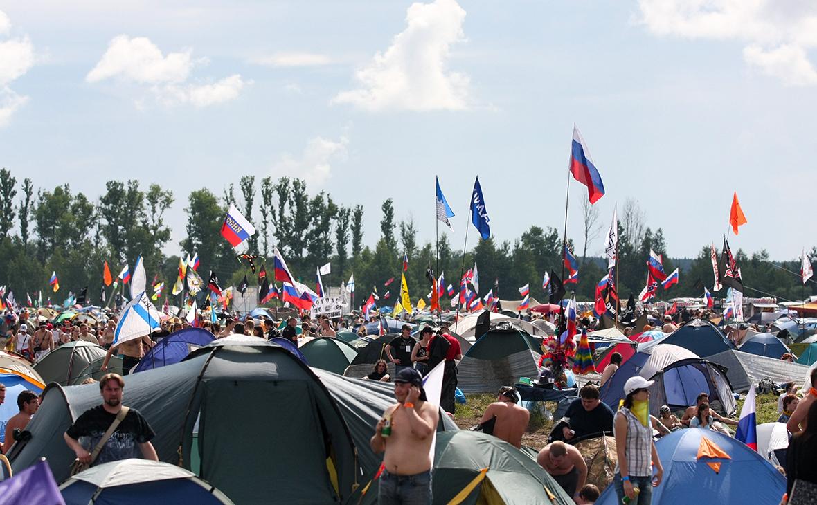 Фестиваль «Нашествие»