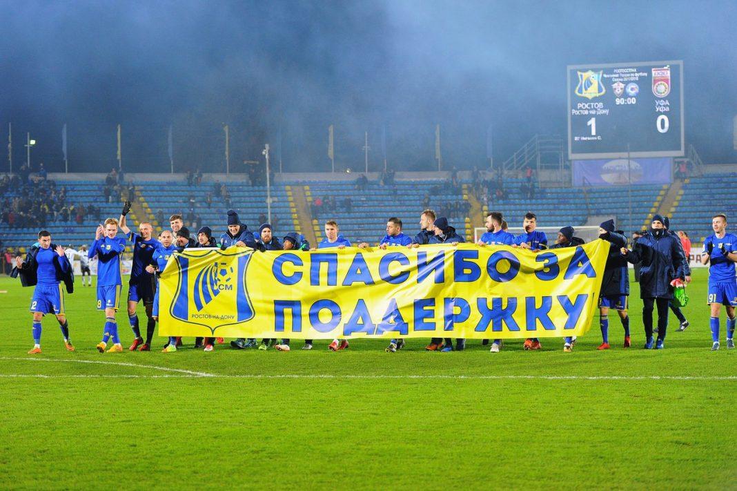 Фото:fc-rostov.ru