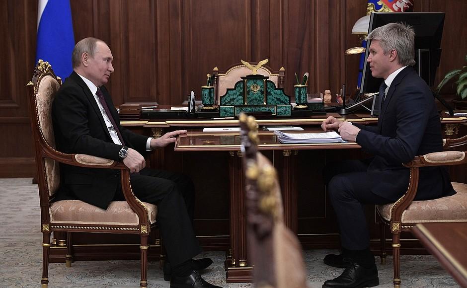 Путин обсудил с министром спорта РФ подготовку к МЧМ-2023 в Новосибирске