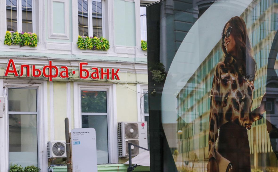 Альфа-банк заложил риск уголовного дела в договор о кредите Хотина