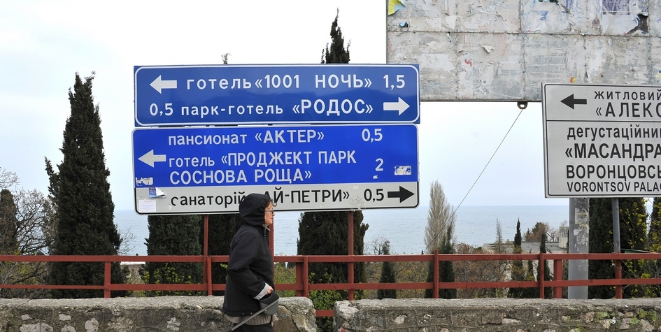 Фото:Александр Рюмин/ТАСС