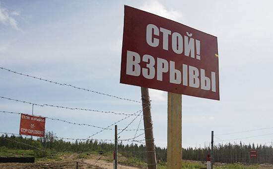 Фото: Вадим Жернов/РИА Новости