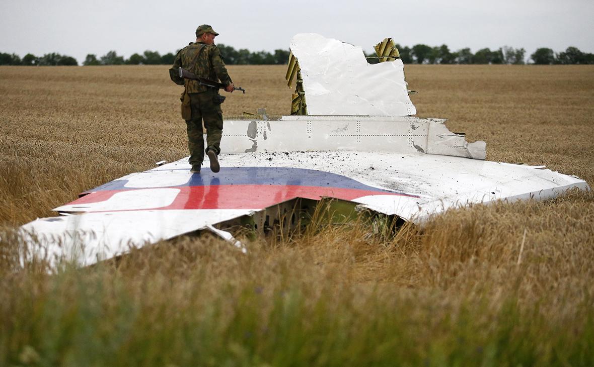 Место крушенияBoeing 777рейса MH17