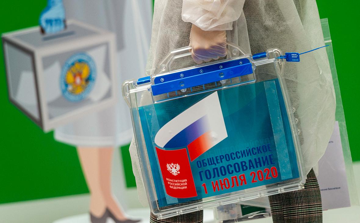 Кремль рекомендовал регионам широко использовать досрочное голосование