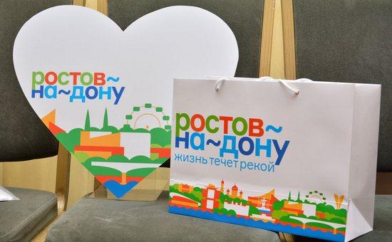 Фото: http://rostov-gorod.info/