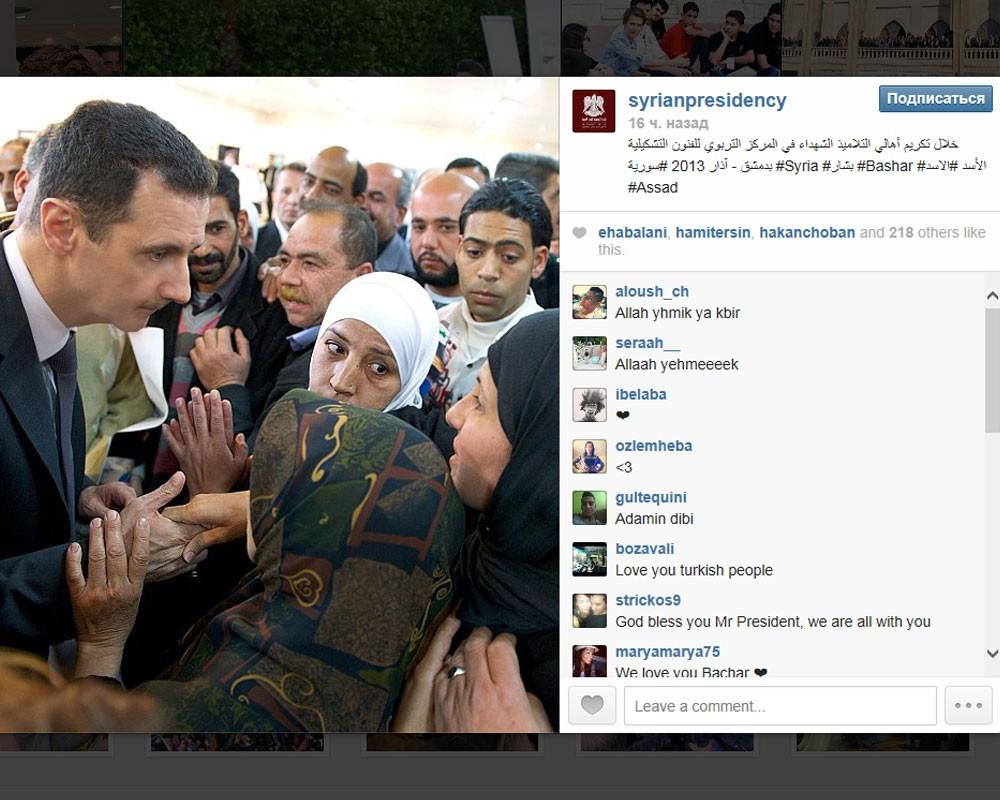 Фото:syrianpresidency