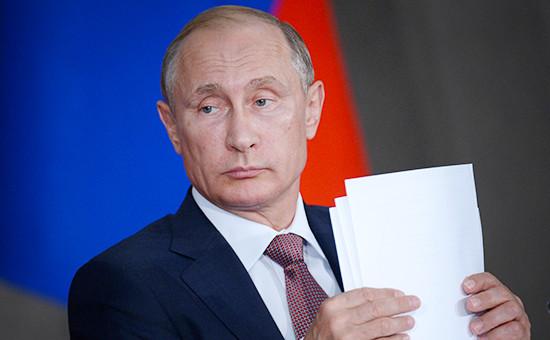 Президент России Владимир Путин вовремя заседания президиума Государственного совета, посвященного развитию туризма вРоссийской Федерации