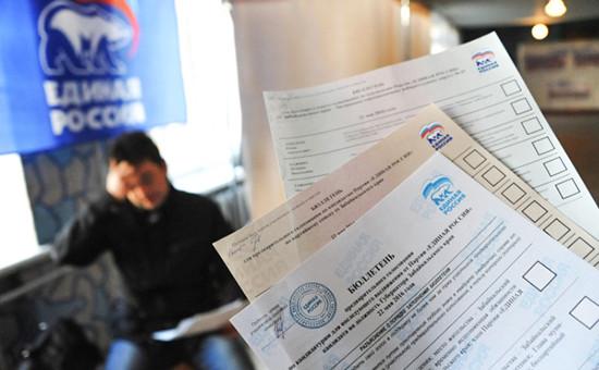 Бюллетени дляпредварительного голосования закандидатов отпартии «Единая Россия», выдвигаемых навыборы вГосударственную Думу РФ