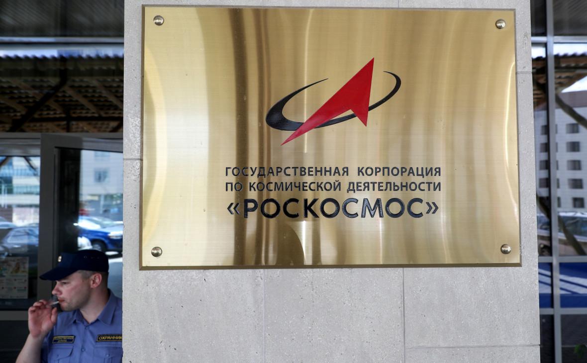 Правительство решило засекретить закупки «Роскосмоса»