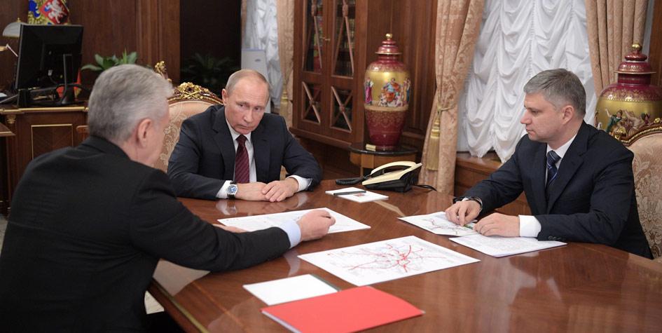 В. Путин встретился с мэром Москвы С. Собяниным и президентом ОАО «РЖД» О. Белозеровым