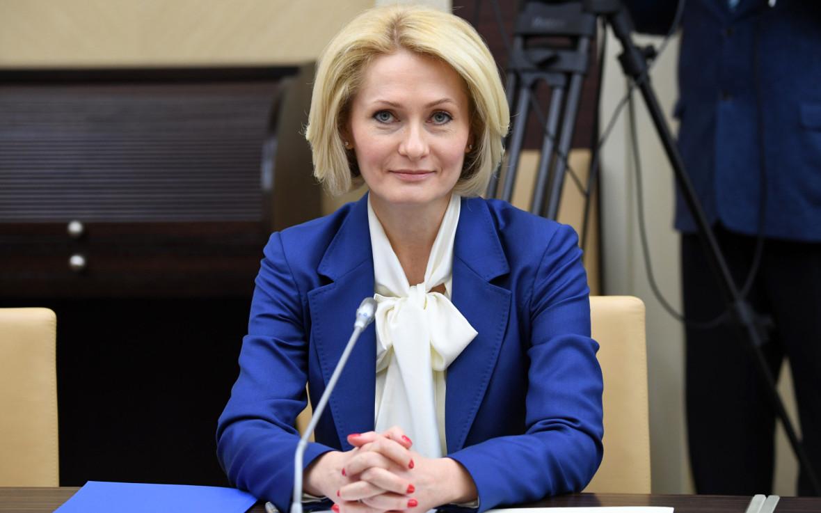 Вице-премьер правительства России Виктория Абрамченко