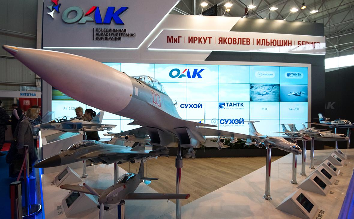 Фото: Болат Шайхинов / РИА Новости