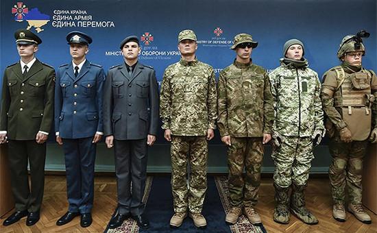 Презентация новой формы Вооруженных сил Украины