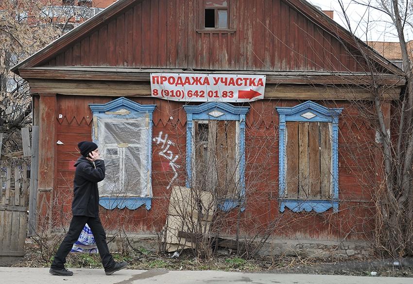 Фото: ИТАР-ТАСС/ Александр Рюмин