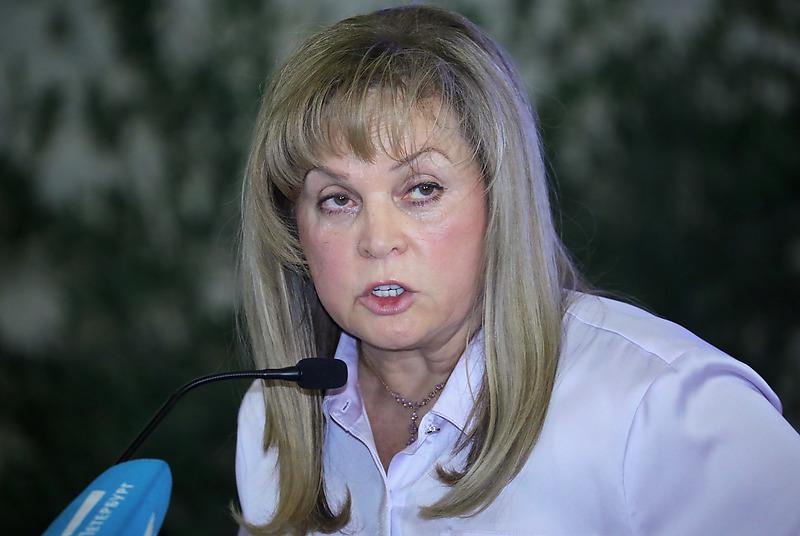 Председатель Центральной избирательной комиссии РФЭлла Памфилова