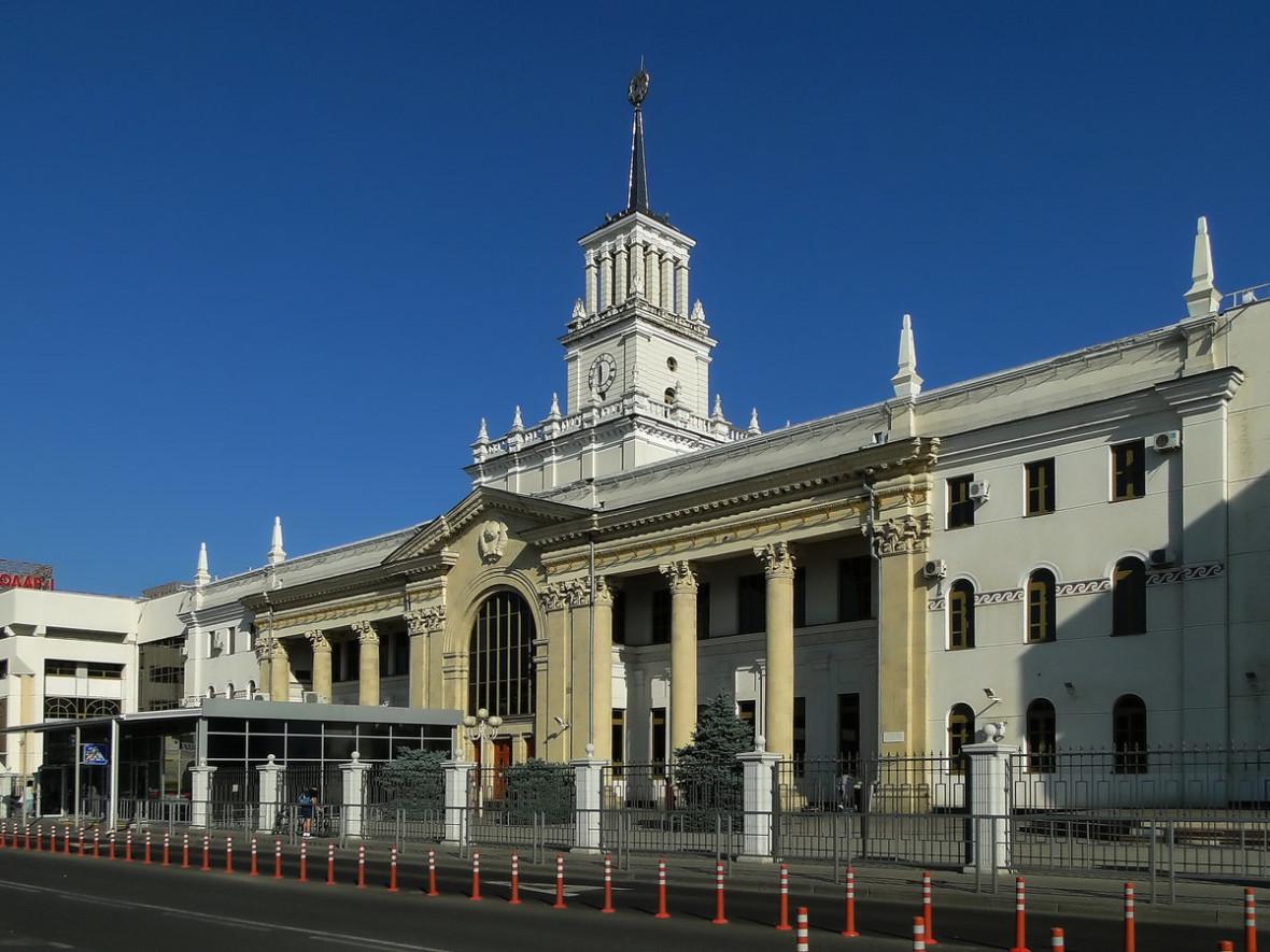 Вокзал Краснодар-I