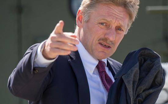 Секретарь президента России Дмитрий Песков