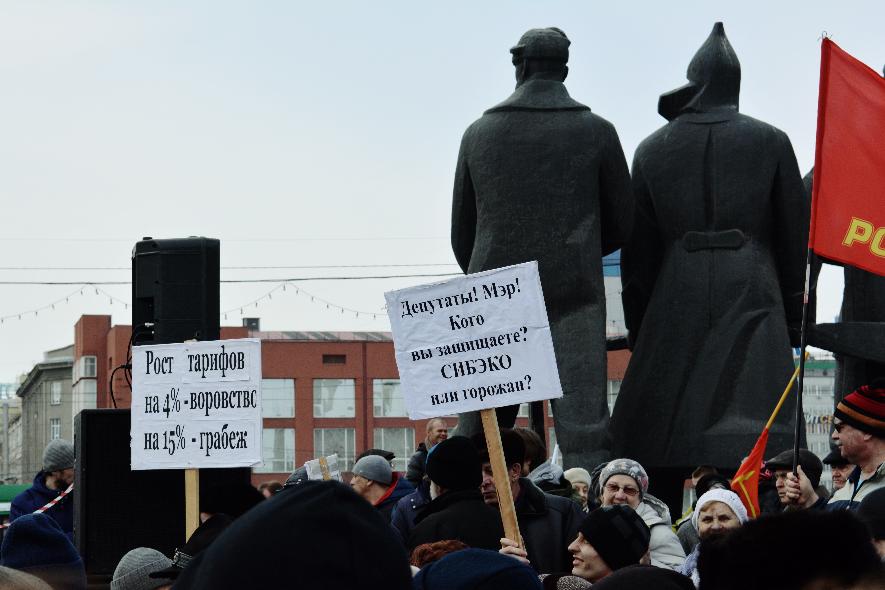 Фото: Алексей Коваленок, РБК Новосибирск