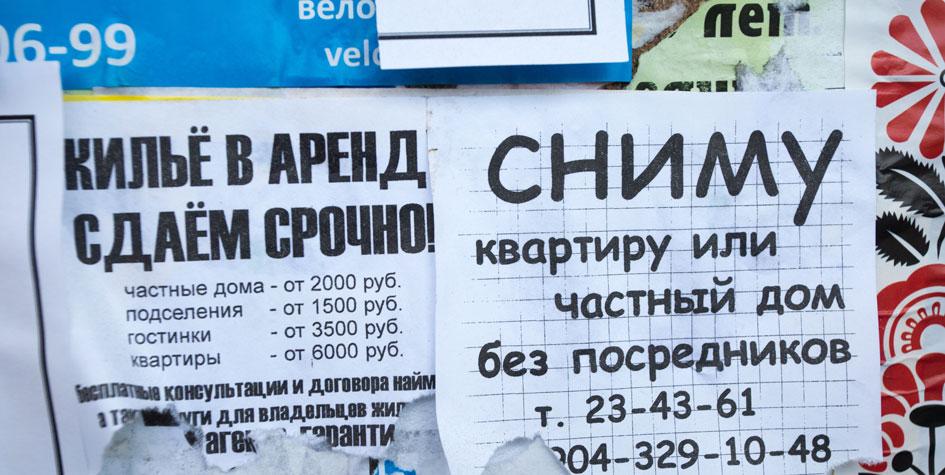 Фото:Дмитрий Феоктистов/ТАСС