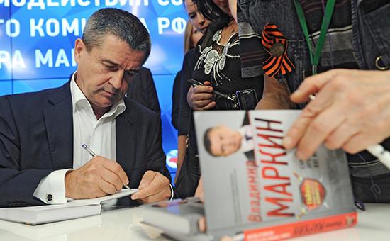 Официальный представитель СКР Владимир Маркин послепресс-конференции, входе которой была представлена его книга «Самые громкие преступления ХХI века вРоссии». 1 сентября 2016 года
