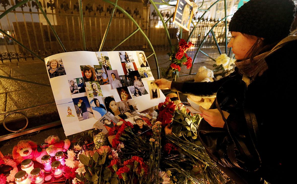 Акция памяти жертв авиакатастрофы Airbus A321. Ноябрь 2015 года