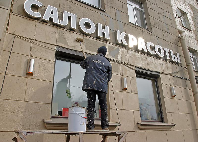Фото:Евгений Асмолов/Интерпресс