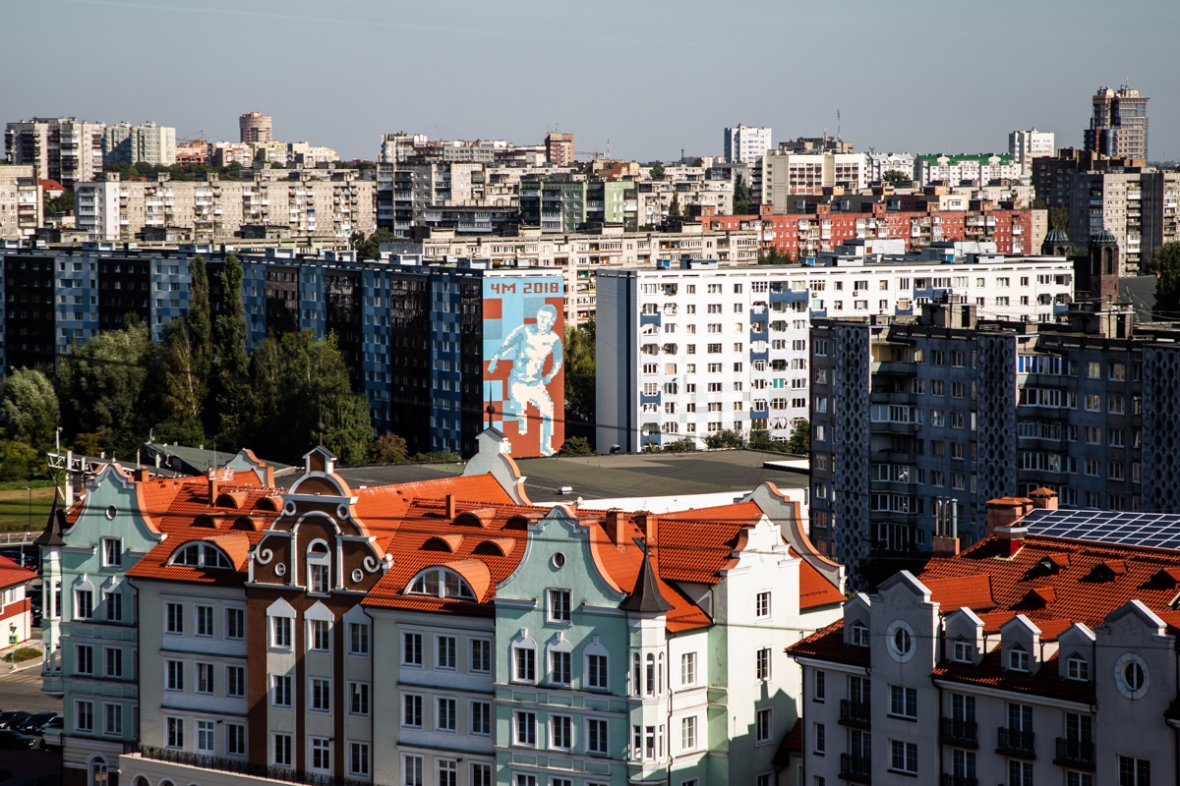 Фото:Александр Ярошук