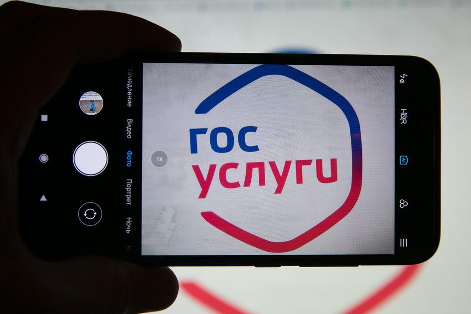 Фото:Зотов Алексей/ТАСС