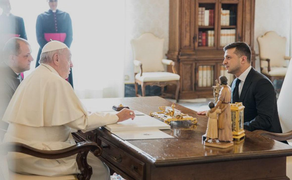 Папа римский Франциск и Владимир Зеленский