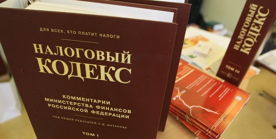 Фото:ИТАР-ТАСС/ Виталий Белоусов