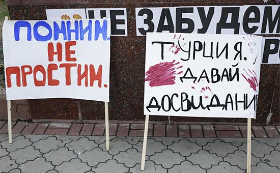 Плакаты, осуждающие атаку ВВС Турции на российский Су-24, на площади Ленина в Симферополе. 27 ноября 2015 года