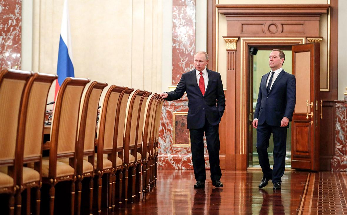 Отставка правительства России. Главное