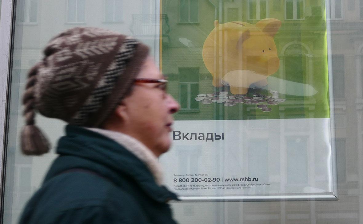 Россияне продолжили забирать валюту из банков четвертый месяц подряд