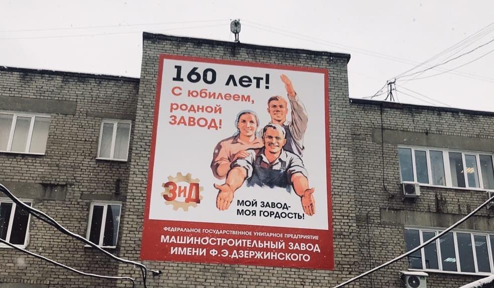 Фото:РБК-Пермь