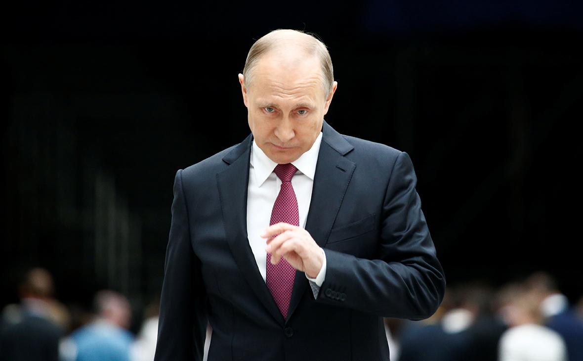 Ông Putin tuyên bố tham gia tranh cử tổng thống 2018