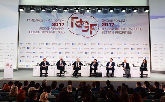 Участники дискуссии «Новая налоговая политика России: какие изменения нас ожидают с 2018 года?»