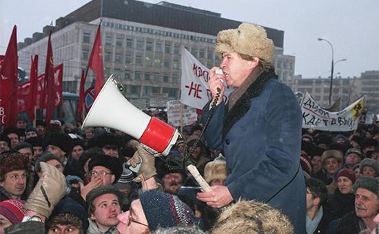Митинг «голодных очередей» у главного входа на ВДНХ. 1991 год