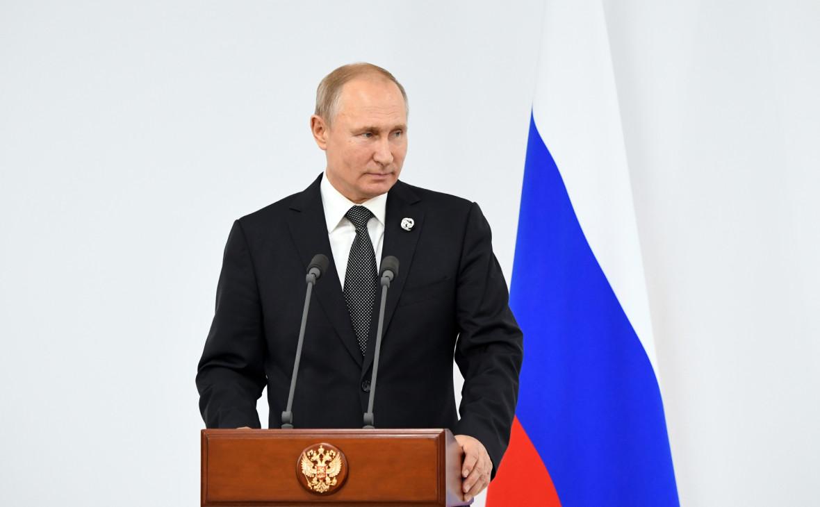 Путин оценил встречу с Трампом на G20