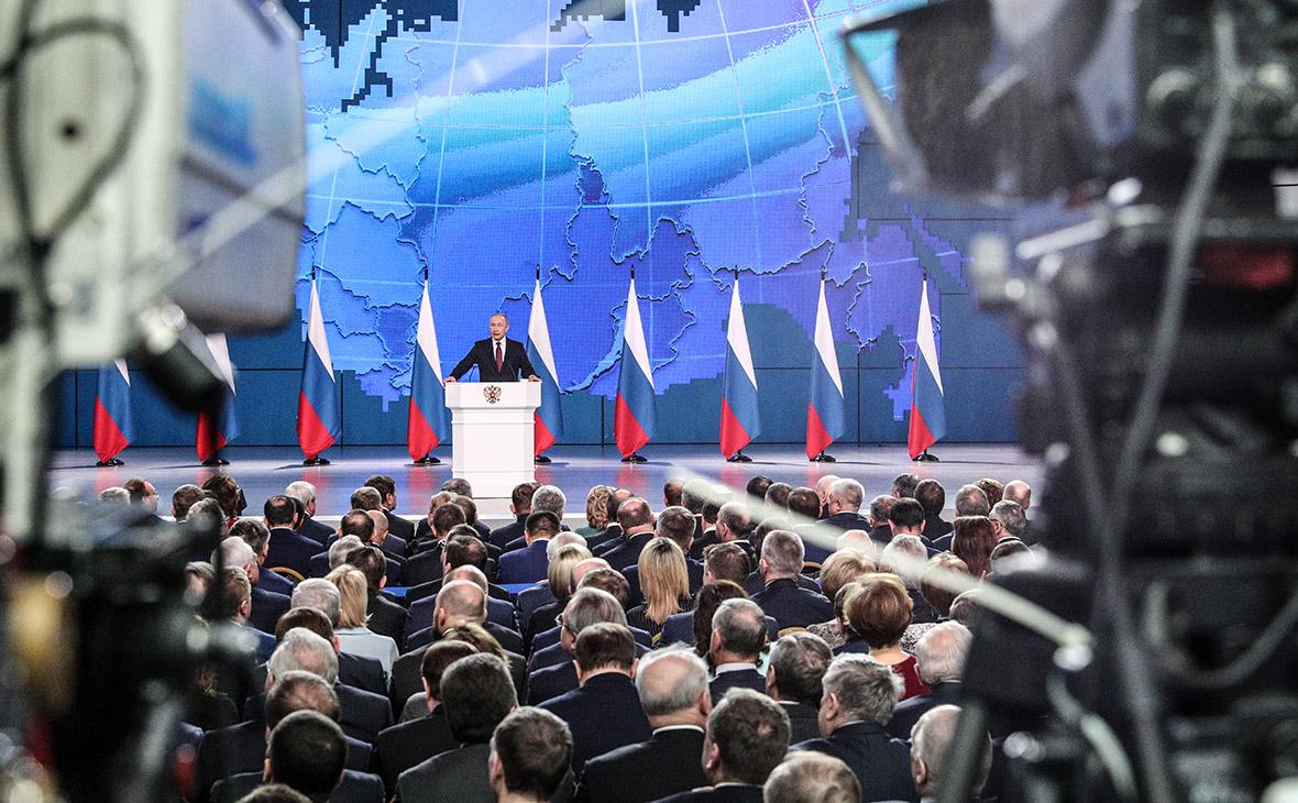 Tổng thống Putin đọc Thông điệp liên bang lần thứ 15